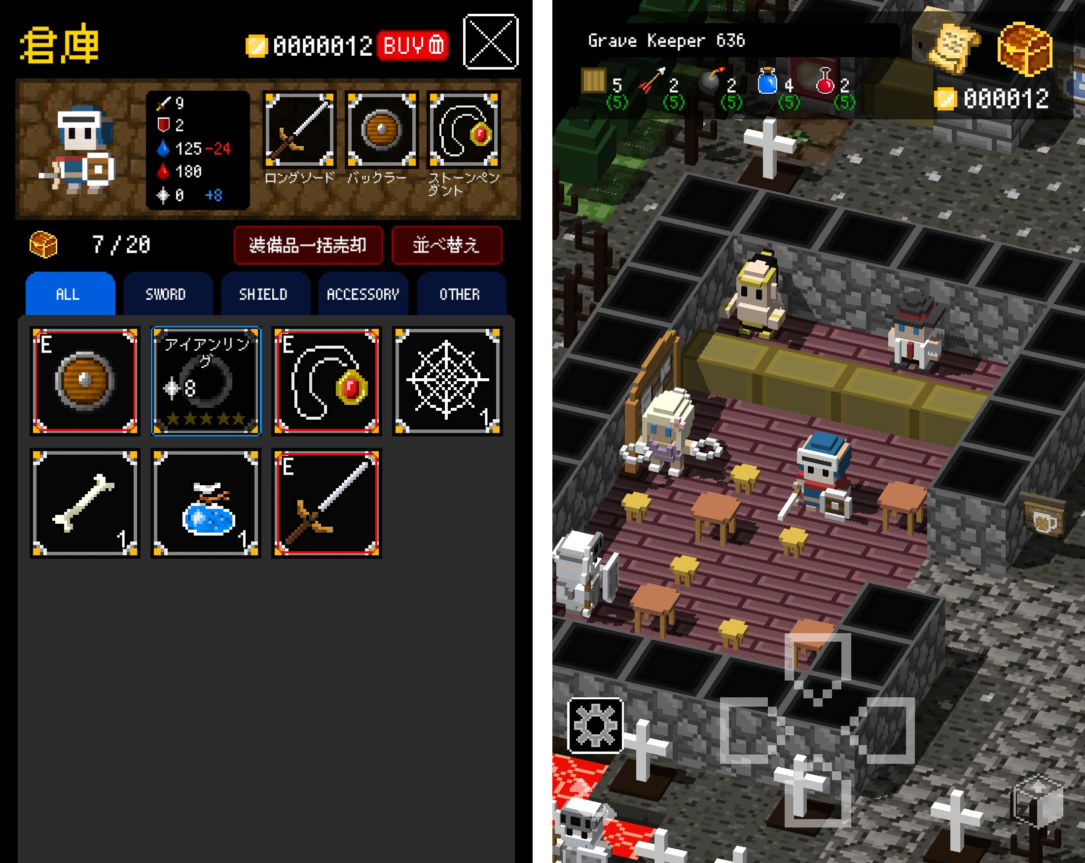 ダンジョンに立つ墓標(Dungeon of Gravestone) androidアプリスクリーンショット3