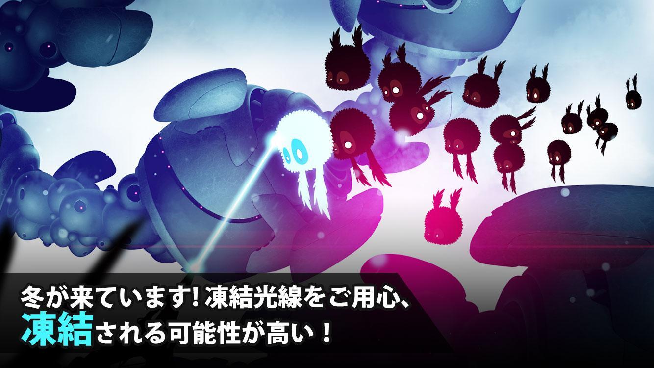 androidアプリ BADLAND 2(バッドランド2)攻略スクリーンショット7