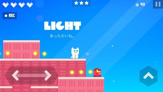 スーパー ニャー!! androidアプリスクリーンショット1