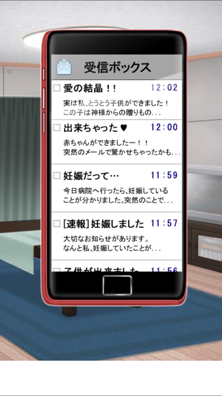 妊娠1ヶ月 androidアプリスクリーンショット2