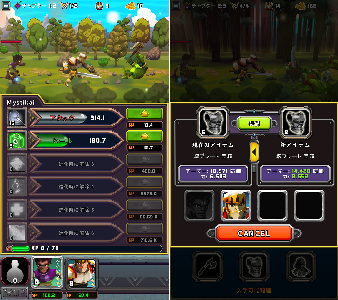 Heroes Of Havoc androidアプリスクリーンショット1