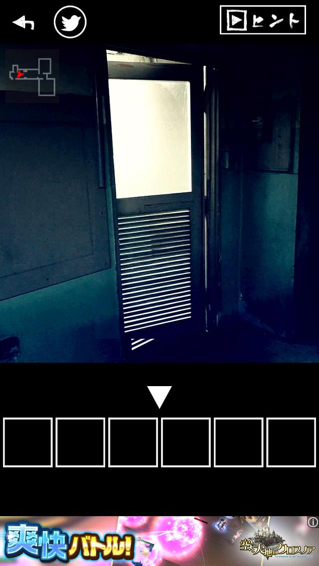 androidアプリ 闇病院からの脱出攻略スクリーンショット6