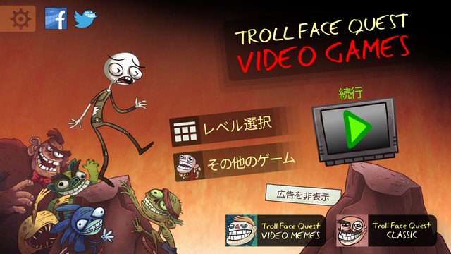 androidアプリ Troll Face Quest Video Games攻略スクリーンショット1