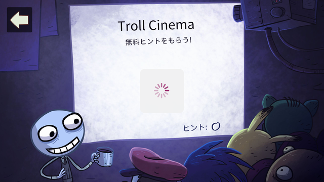 androidアプリ Troll Face Quest Video Games攻略スクリーンショット5