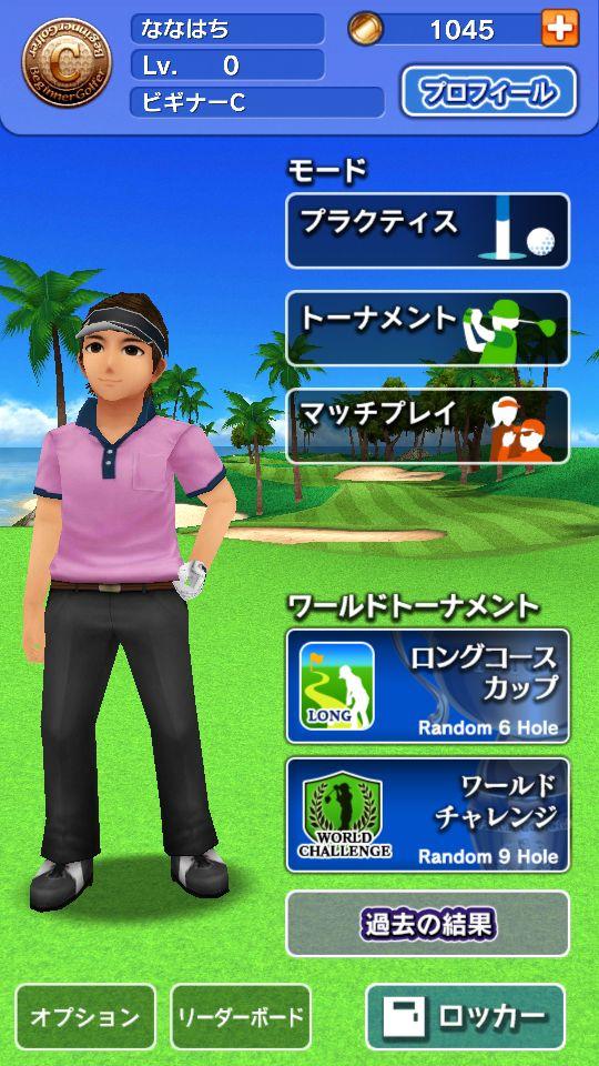 ゴルフ デイズ : エキサイト リゾートツアー androidアプリスクリーンショット2
