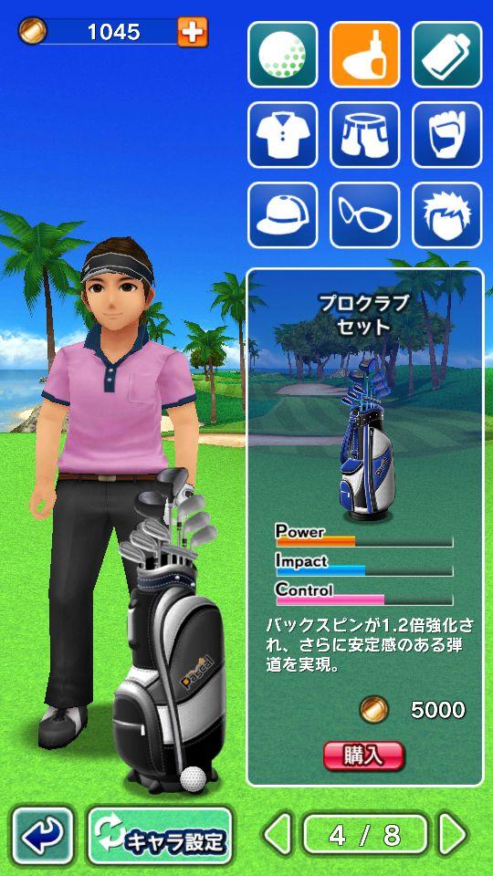 ゴルフ デイズ : エキサイト リゾートツアー androidアプリスクリーンショット3