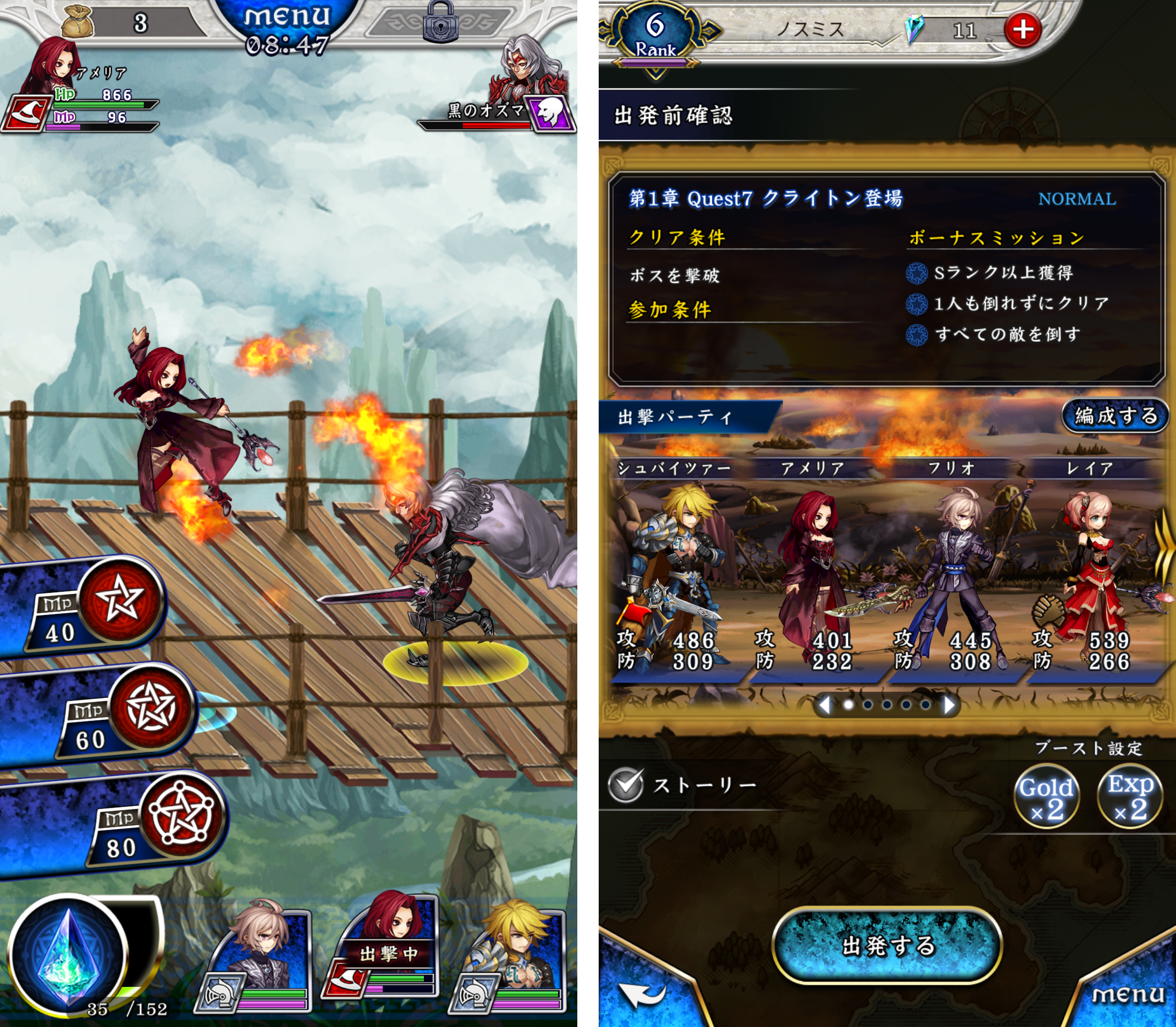 追憶の青 androidアプリスクリーンショット3