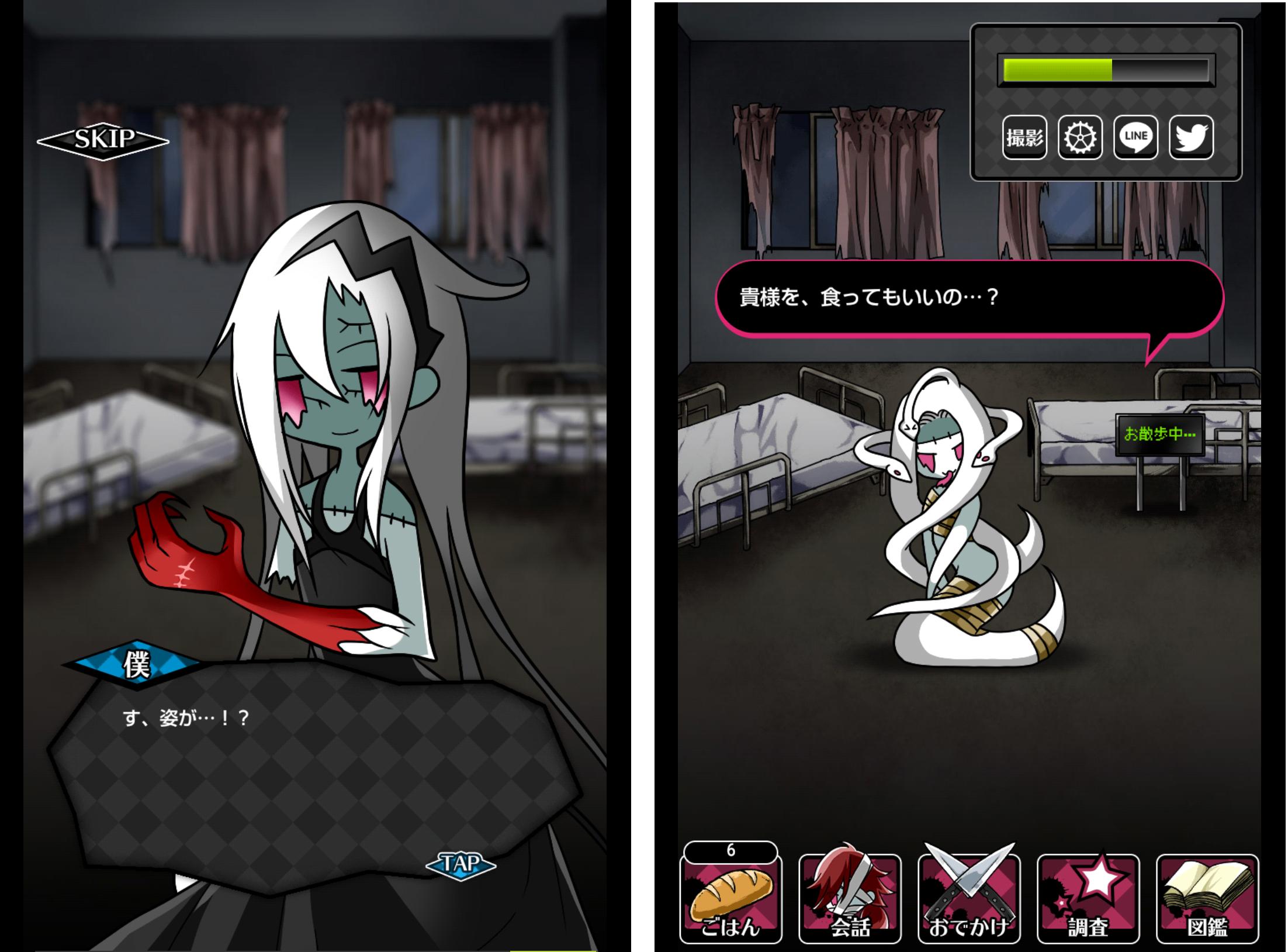 ゾンビ彼女2 -TheLOVERS- androidアプリスクリーンショット2