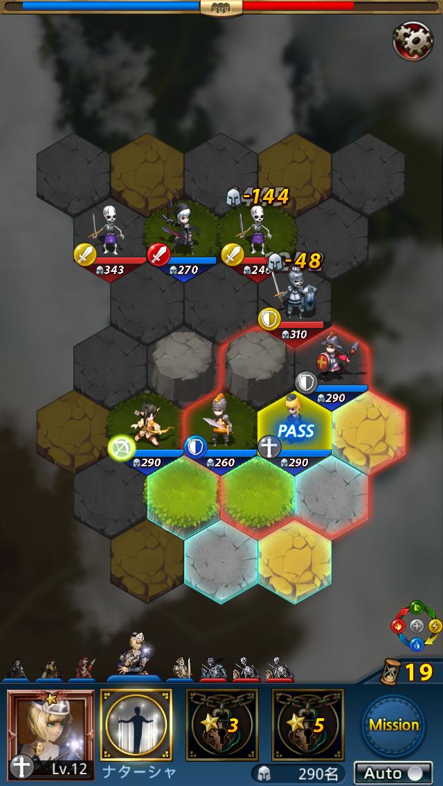 デビルブレイカー androidアプリスクリーンショット3