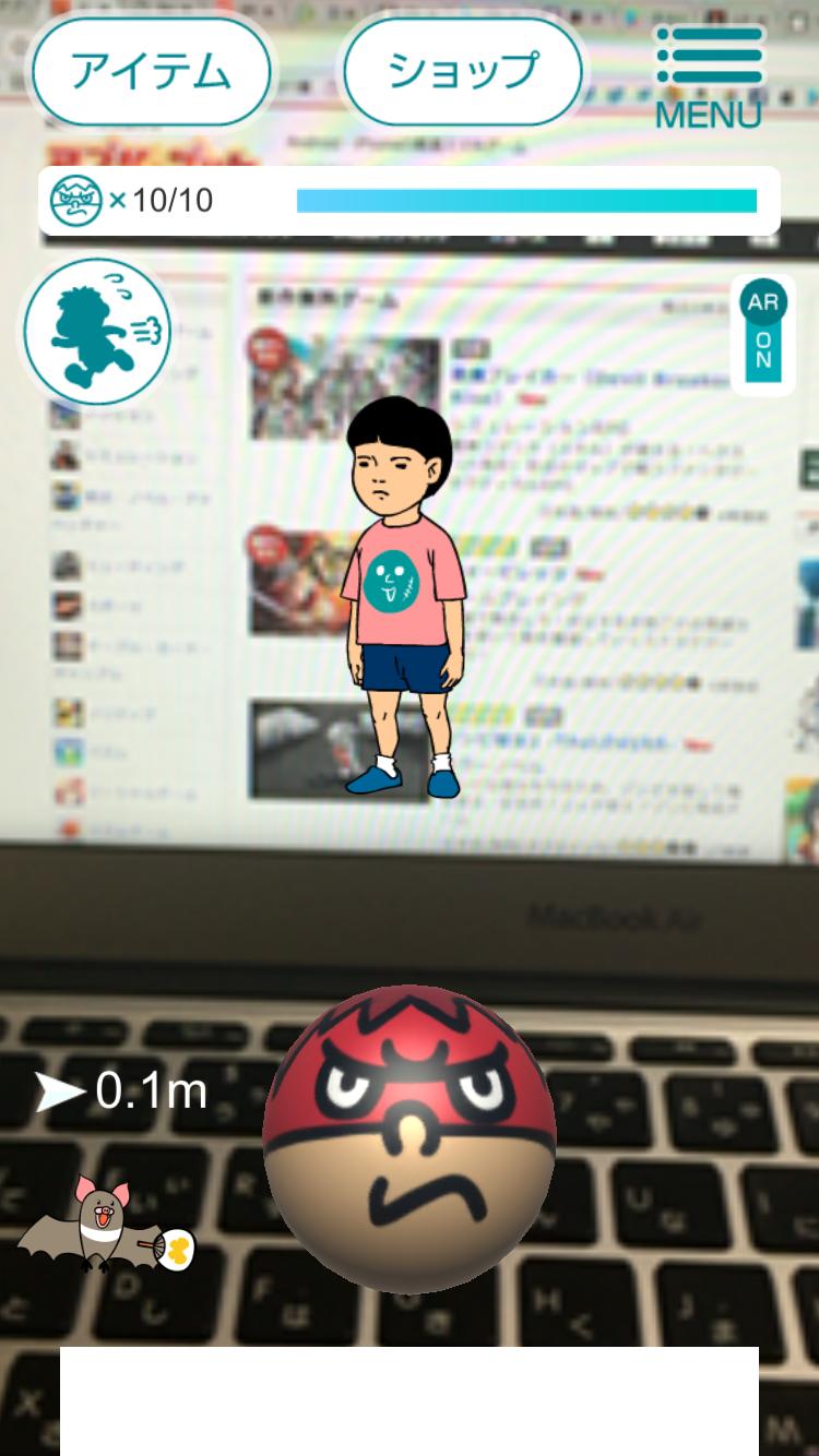 タカモンGO (鷹の爪団とGO!) androidアプリスクリーンショット1
