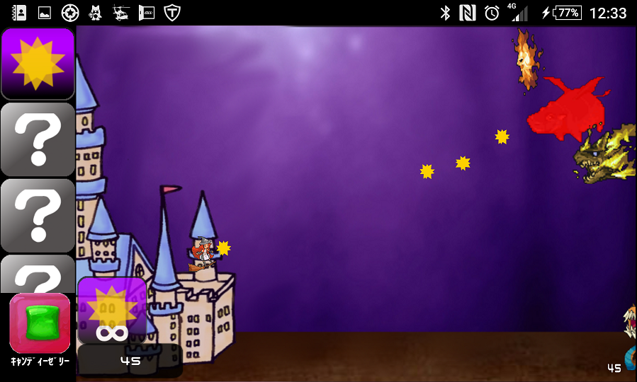 androidアプリ 魔界に侵蝕された都市攻略スクリーンショット3