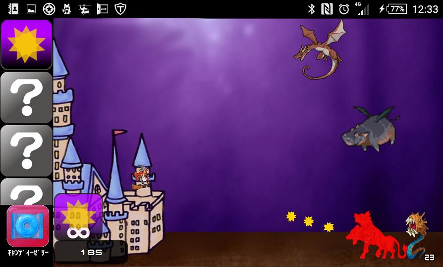 魔界に侵蝕された都市 androidアプリスクリーンショット1