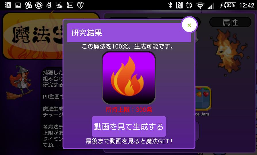 魔界に侵蝕された都市 androidアプリスクリーンショット3