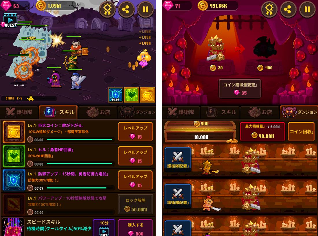 コインプリンセス(Coin Princess) androidアプリスクリーンショット3