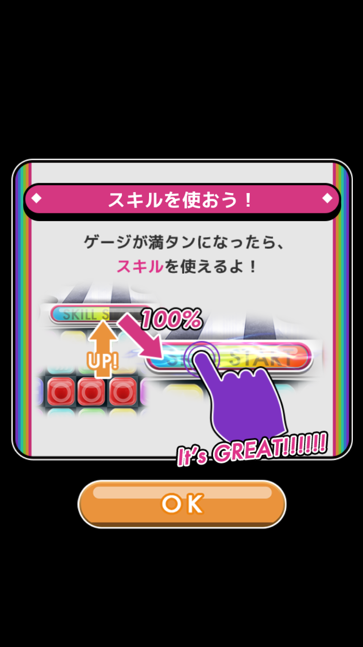 androidアプリ モブサイコ100〜サイキックパズル〜攻略スクリーンショット3