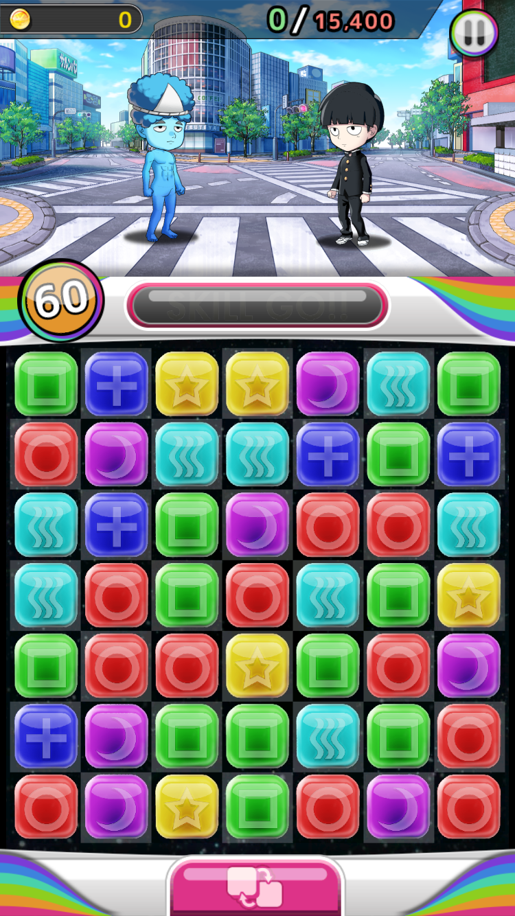 モブサイコ100〜サイキックパズル〜 androidアプリスクリーンショット1