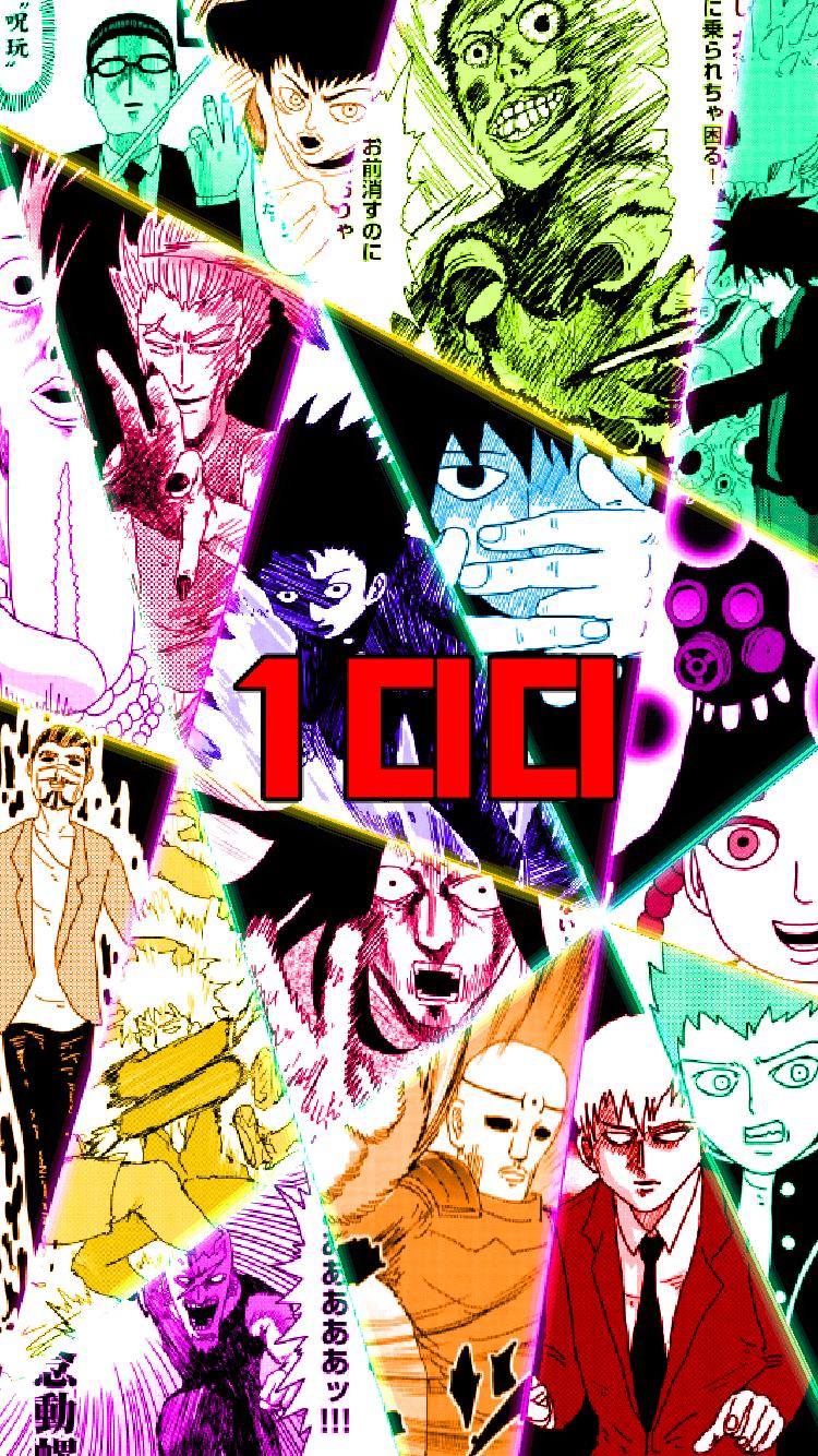 モブサイコ100〜サイキックパズル〜 androidアプリスクリーンショット2