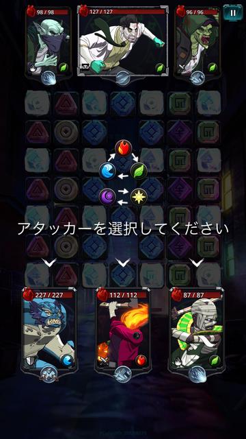 androidアプリ シャドー・ウォーズ攻略スクリーンショット5