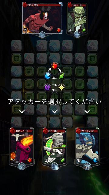 シャドー・ウォーズ androidアプリスクリーンショット2