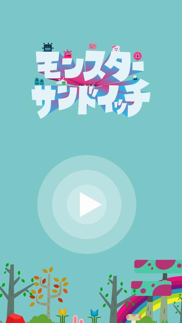 androidアプリ モンスターサンドイッチ攻略スクリーンショット1