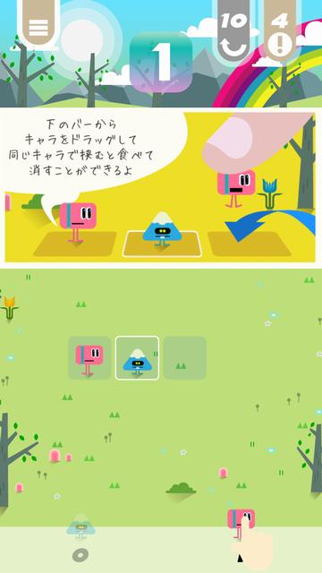 androidアプリ モンスターサンドイッチ攻略スクリーンショット3