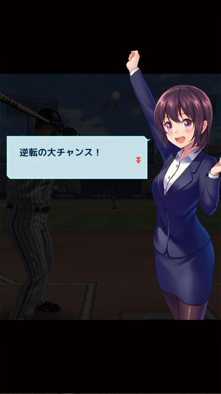 androidアプリ プロ野球タクティクス(プロタク)攻略スクリーンショット1