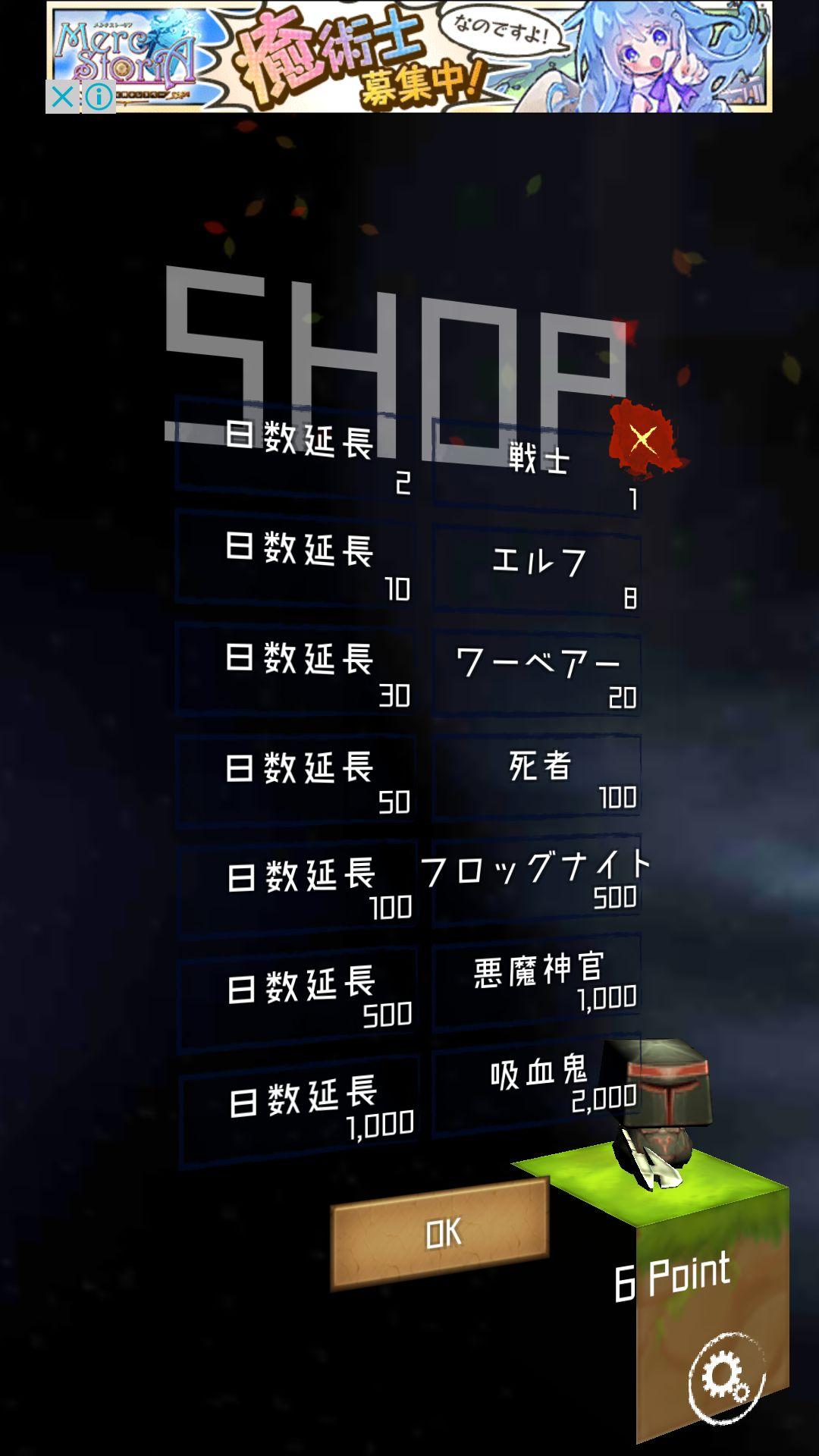 終末エクスプローラー androidアプリスクリーンショット3
