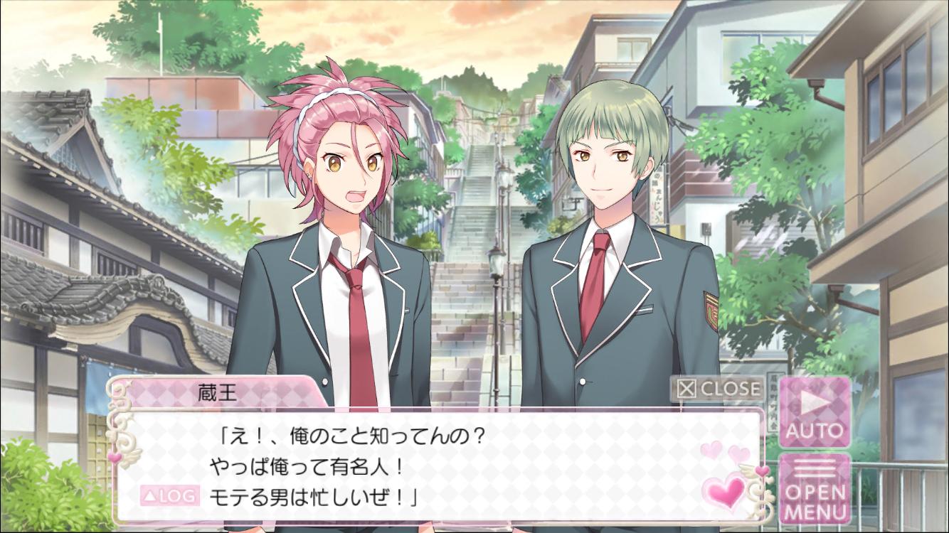 美男高校地球防衛部LOVE!LOVE!GAME! androidアプリスクリーンショット1