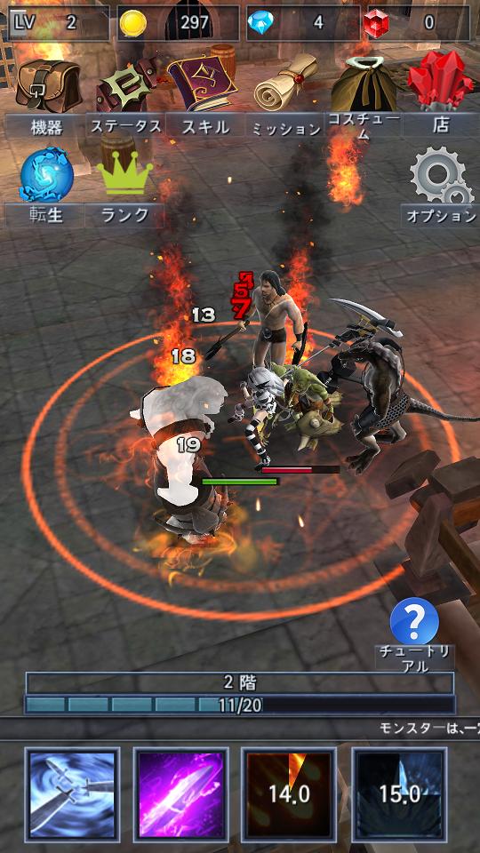 androidアプリ ダーク戦士(DarkWarrior)攻略スクリーンショット2
