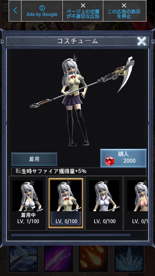 androidアプリ ダーク戦士(DarkWarrior)攻略スクリーンショット4