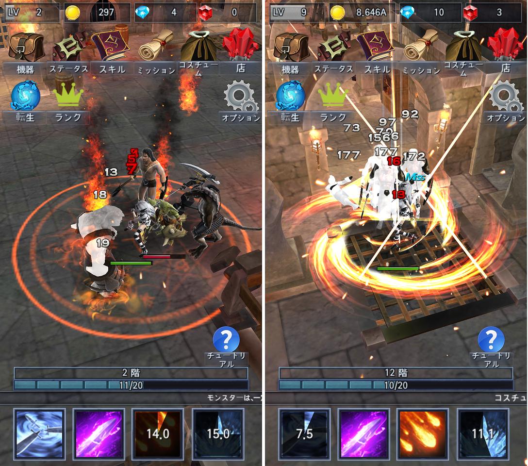 ダーク戦士(DarkWarrior) androidアプリスクリーンショット2