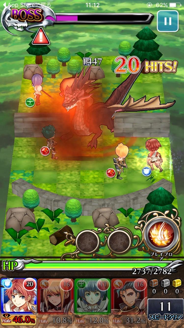 ドラゴンスリンガー androidアプリスクリーンショット1