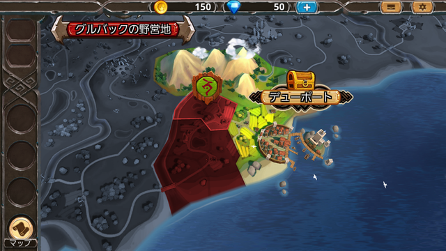 androidアプリ Warlords攻略スクリーンショット2