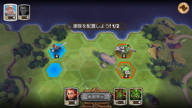 androidアプリ Warlords攻略スクリーンショット3