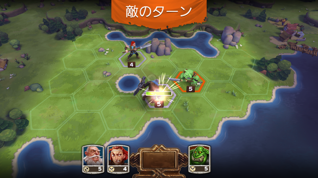 androidアプリ Warlords攻略スクリーンショット5
