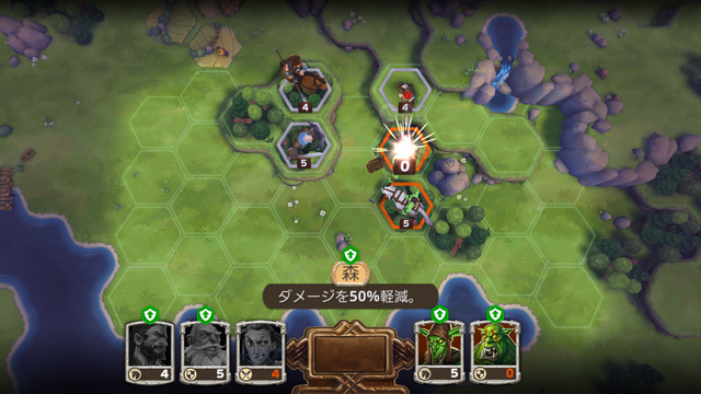 Warlords androidアプリスクリーンショット1