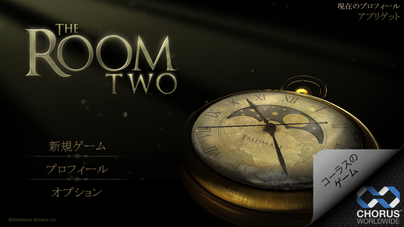 androidアプリ The Room Two 攻略スクリーンショット1