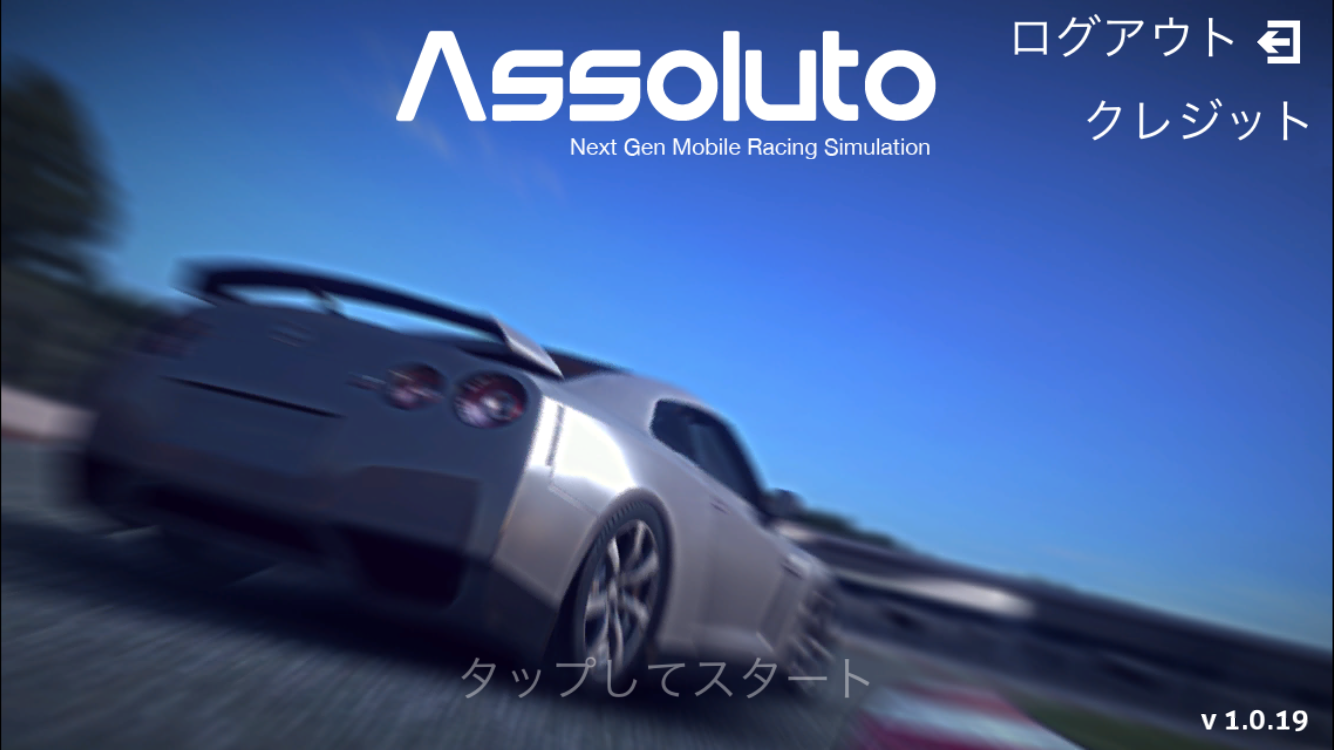 androidアプリ Assoluto Racing攻略スクリーンショット1