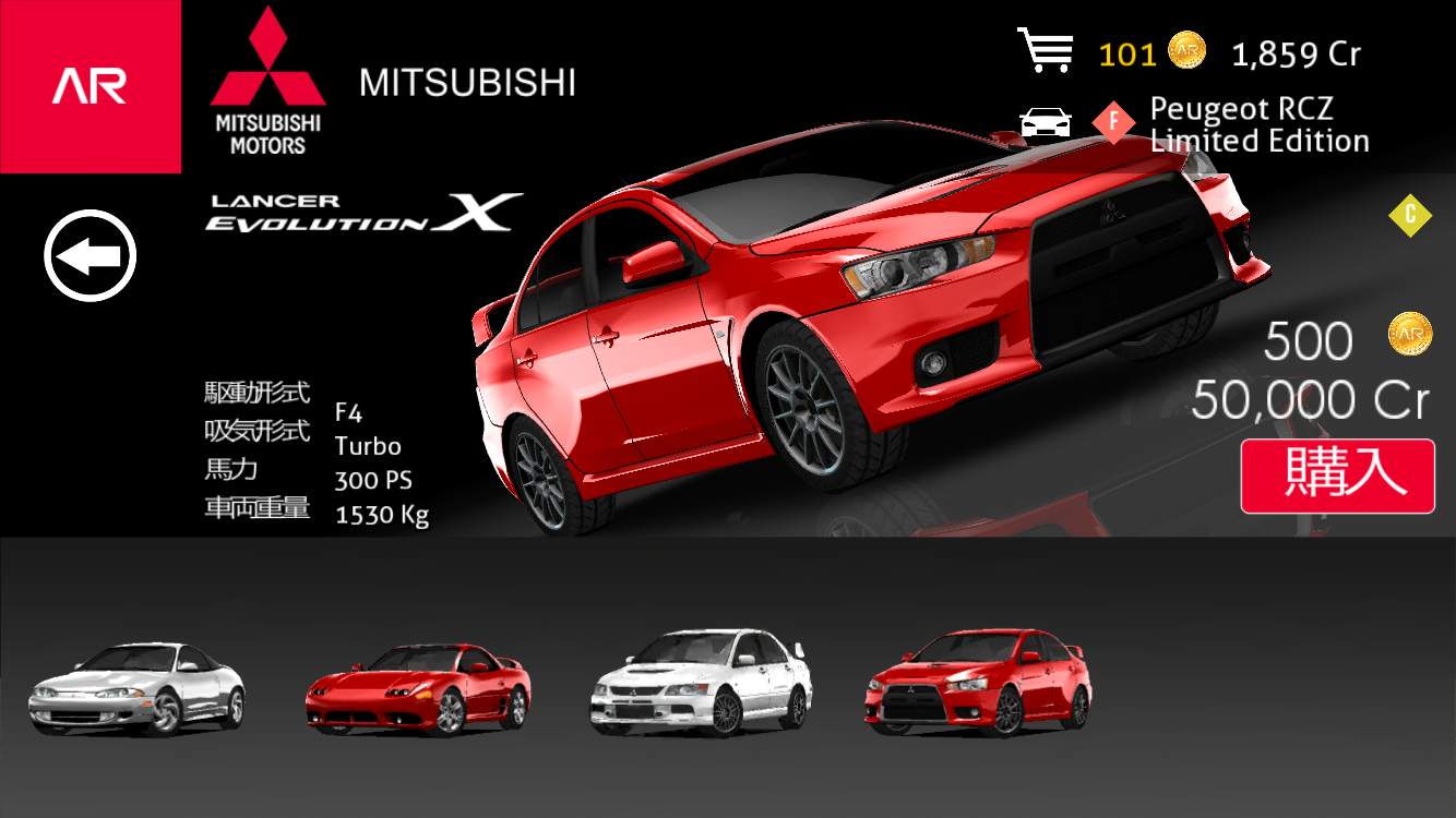 androidアプリ Assoluto Racing攻略スクリーンショット6
