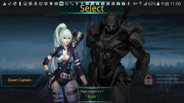 androidアプリ Broken Dawn:Trauma攻略スクリーンショット2