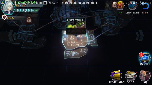 androidアプリ Broken Dawn:Trauma攻略スクリーンショット3