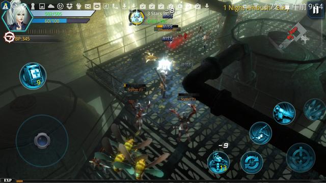 Broken Dawn:Trauma androidアプリスクリーンショット1