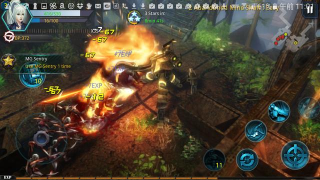 Broken Dawn:Trauma androidアプリスクリーンショット2