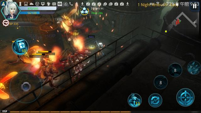 Broken Dawn:Trauma androidアプリスクリーンショット3