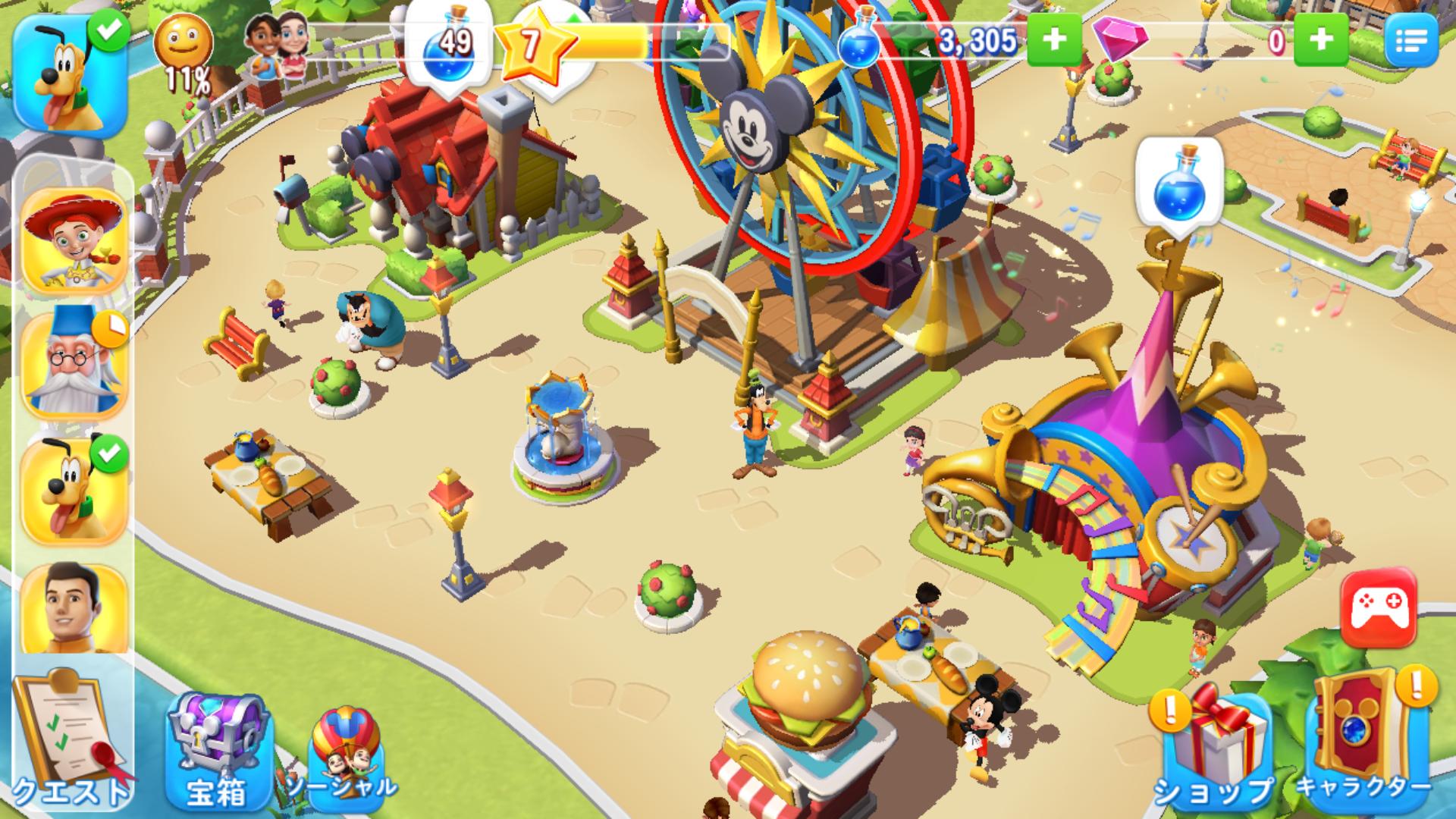 ディズニー マジックキングダムズ(Disney Magic Kingdoms) androidアプリスクリーンショット1