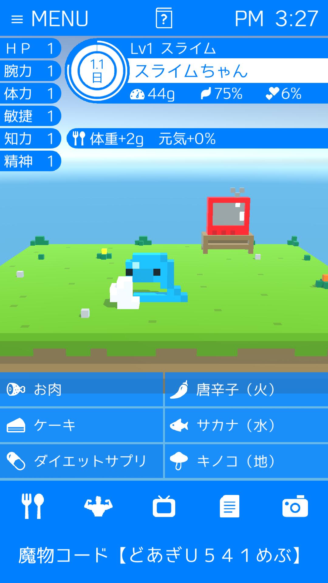 androidアプリ ボクセルモンスター(ボクモン)攻略スクリーンショット2
