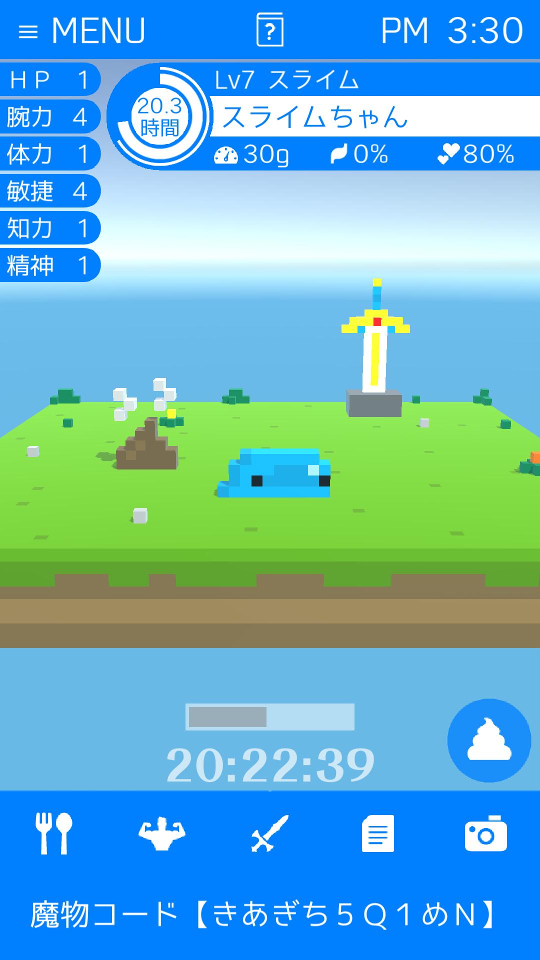 androidアプリ ボクセルモンスター(ボクモン)攻略スクリーンショット3