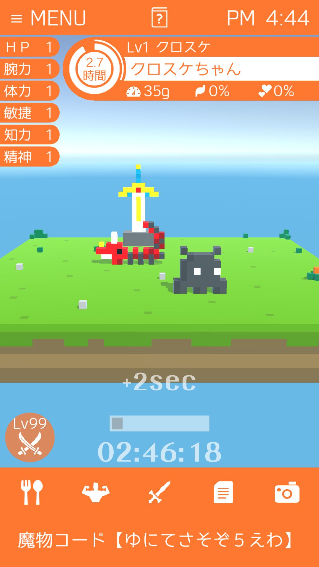 androidアプリ ボクセルモンスター(ボクモン)攻略スクリーンショット7