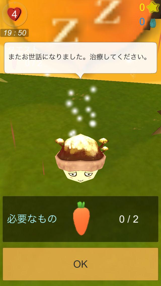 レイニースペル androidアプリスクリーンショット2