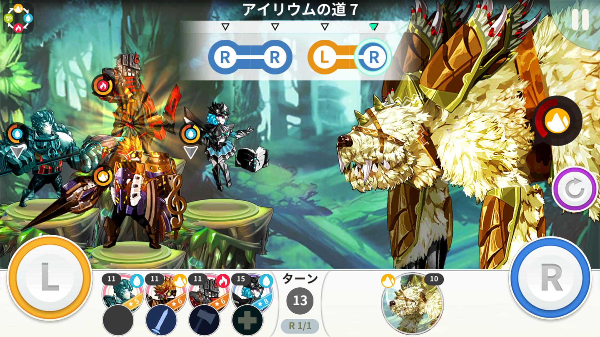 iRIUM(アイリウム) androidアプリスクリーンショット1